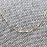 cadeaux-de-famille-chaine-or-jaune-18-carats-maille-cheval